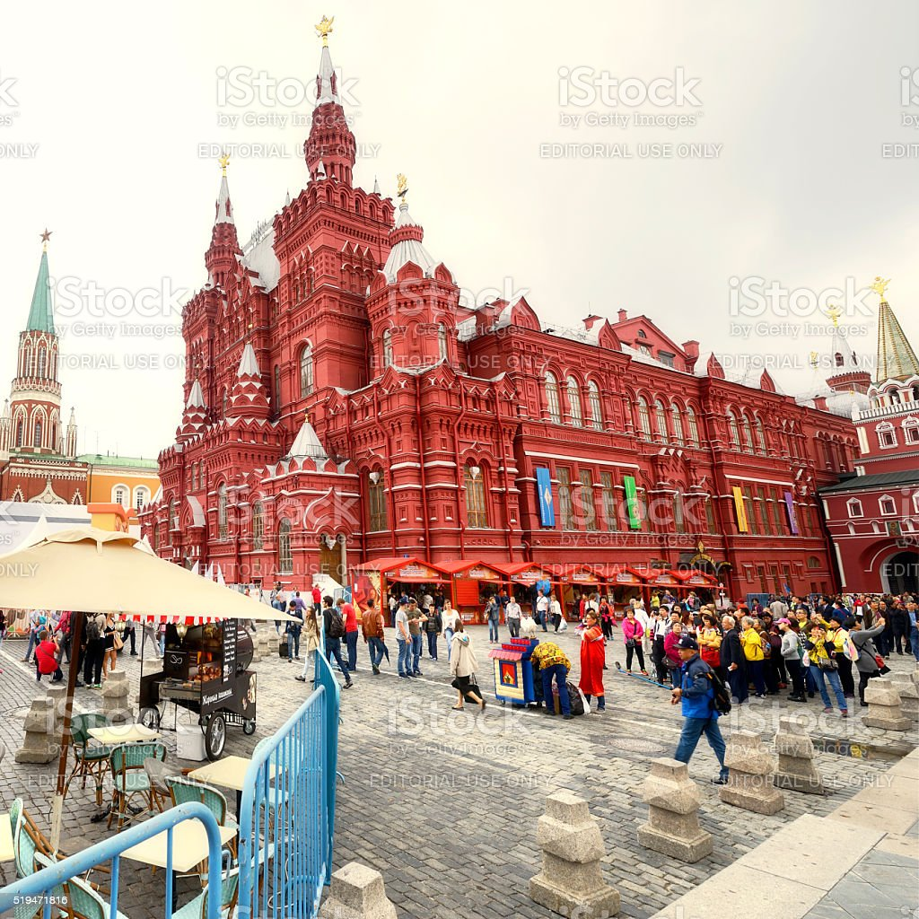 People in Red Square, Moscow stock photo