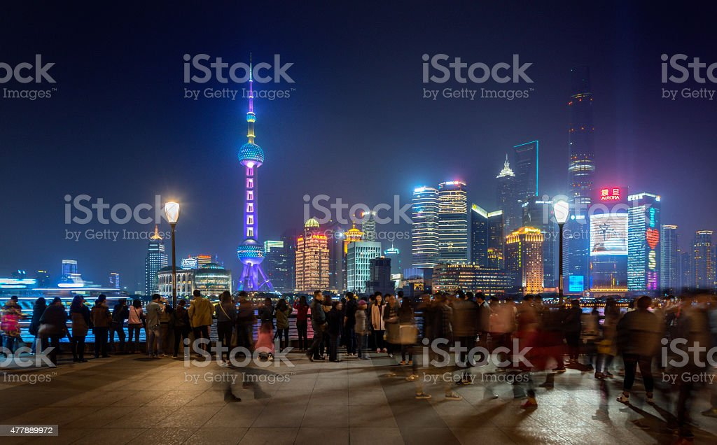 people looking at Shanghai City Skyline at Night,China stock photo