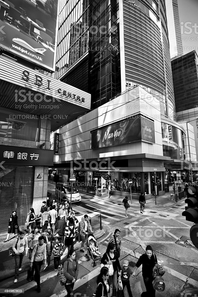 People on the streets of Hong Kong royalty-free stock photo