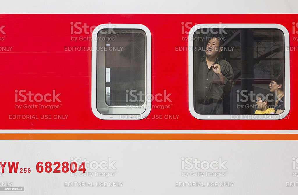 People on the train royalty-free stock photo