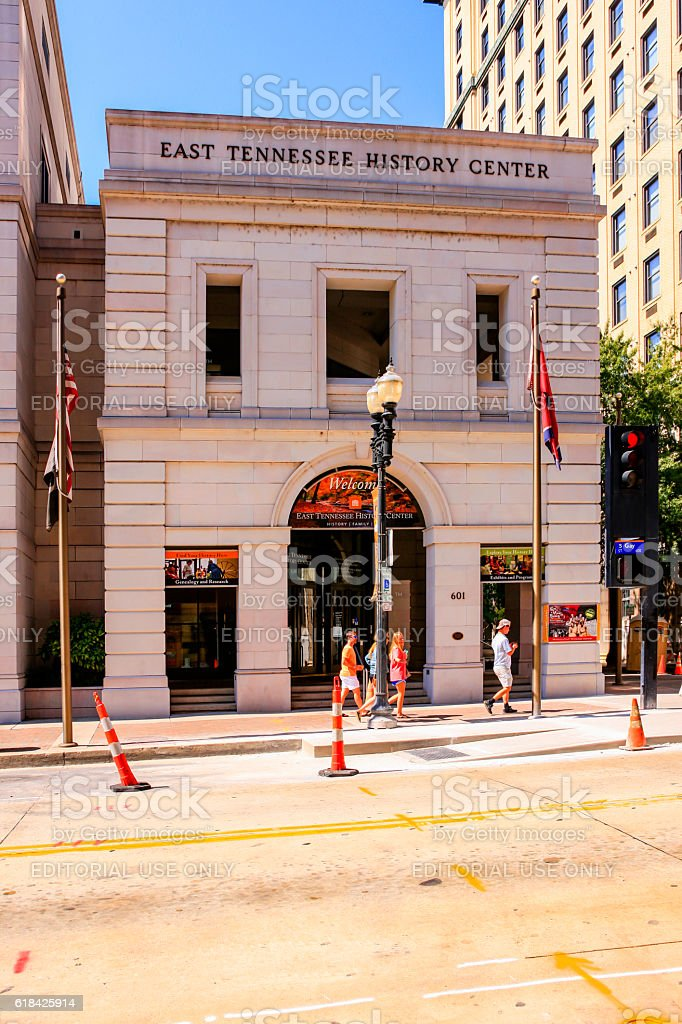 People outside the East Tennessee History Center in Knoxville, TN stock photo