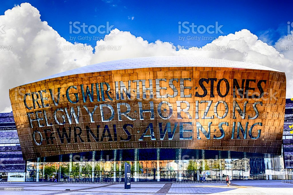 People outside the Wales Millenium Centre in Cardiff, UK stock photo