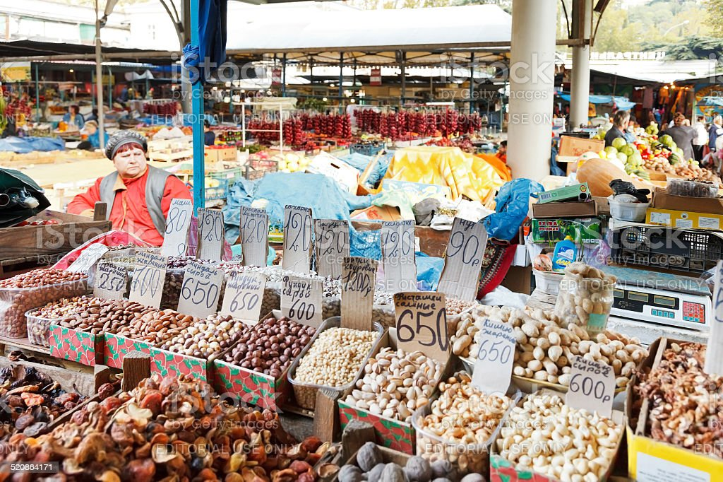 people sell crimean vegetables in Central Market stock photo