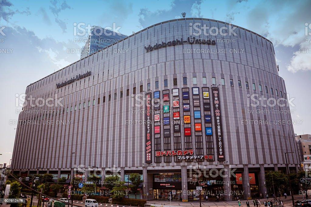 People visiting yadabashi-umeda shopping mall at osaka japan stock photo