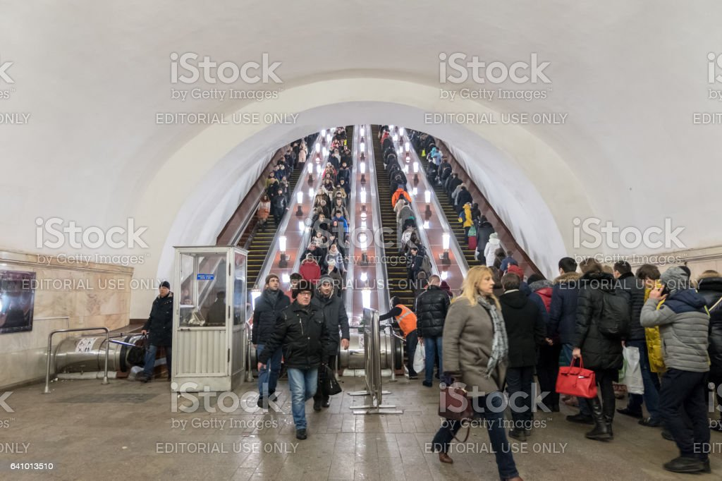 People walking around Metro Station in in Moscow, Russia. stock photo