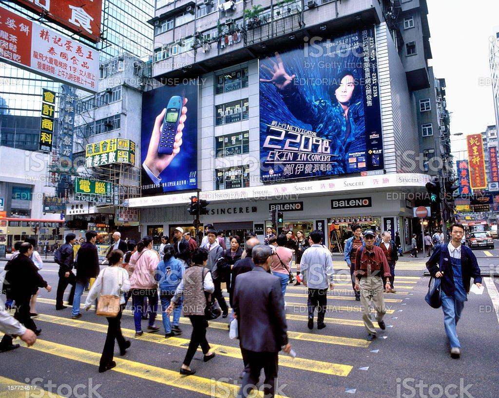 people walking on Jordan Road Kowloon Hong Kong China stock photo