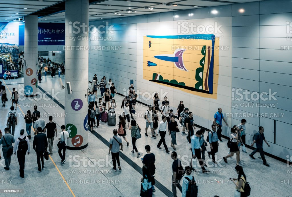 People walking on MTR , Hong Kong Station, Central after working hour stock photo