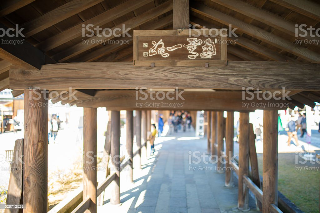 people walking on stone paved path in temple stock photo