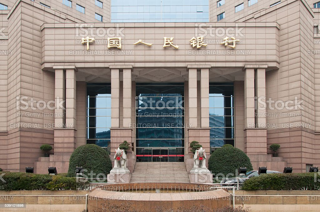People's Bank of China in Shanghai stock photo