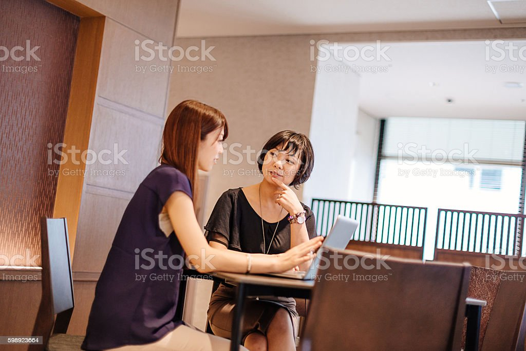 Perfect candidate for position in investment company stock photo
