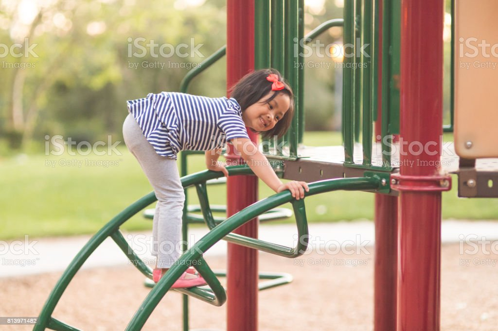A perfect day to spend at the park... stock photo