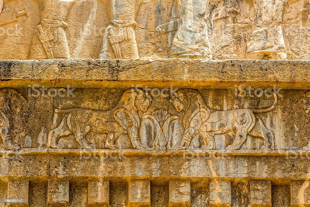 Persepolis facade relief stock photo