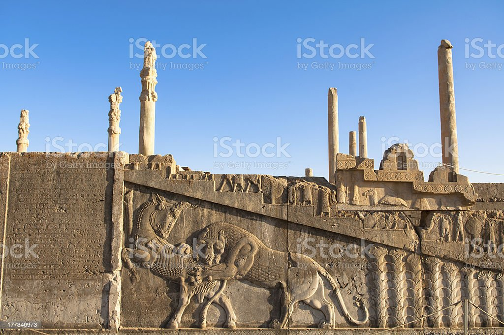 IRAN  Persepolis stock photo