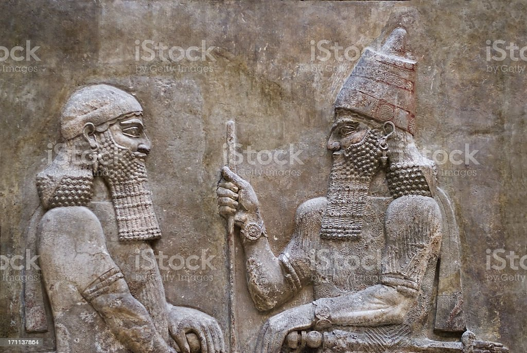 Persian Bas Relief stock photo