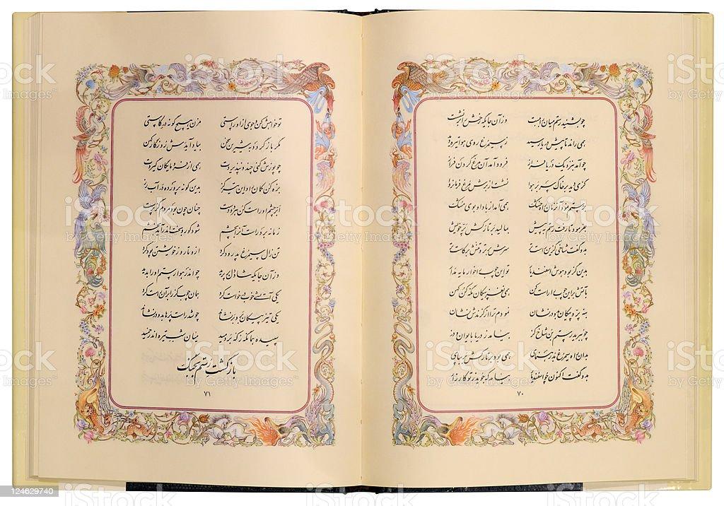 persian history book stock photo