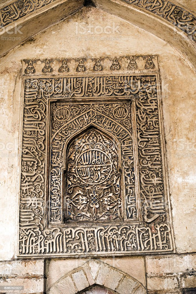 Persian Incription inside a Lodhi Garden Tomb stock photo