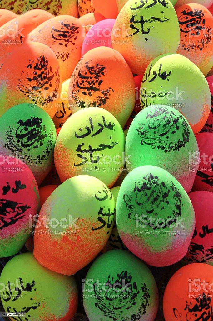 Persian New Year - Stock Image stock photo
