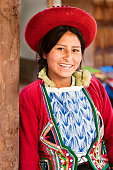 Peruvian woman in national clothing, The Sacred Valley, Chinchero