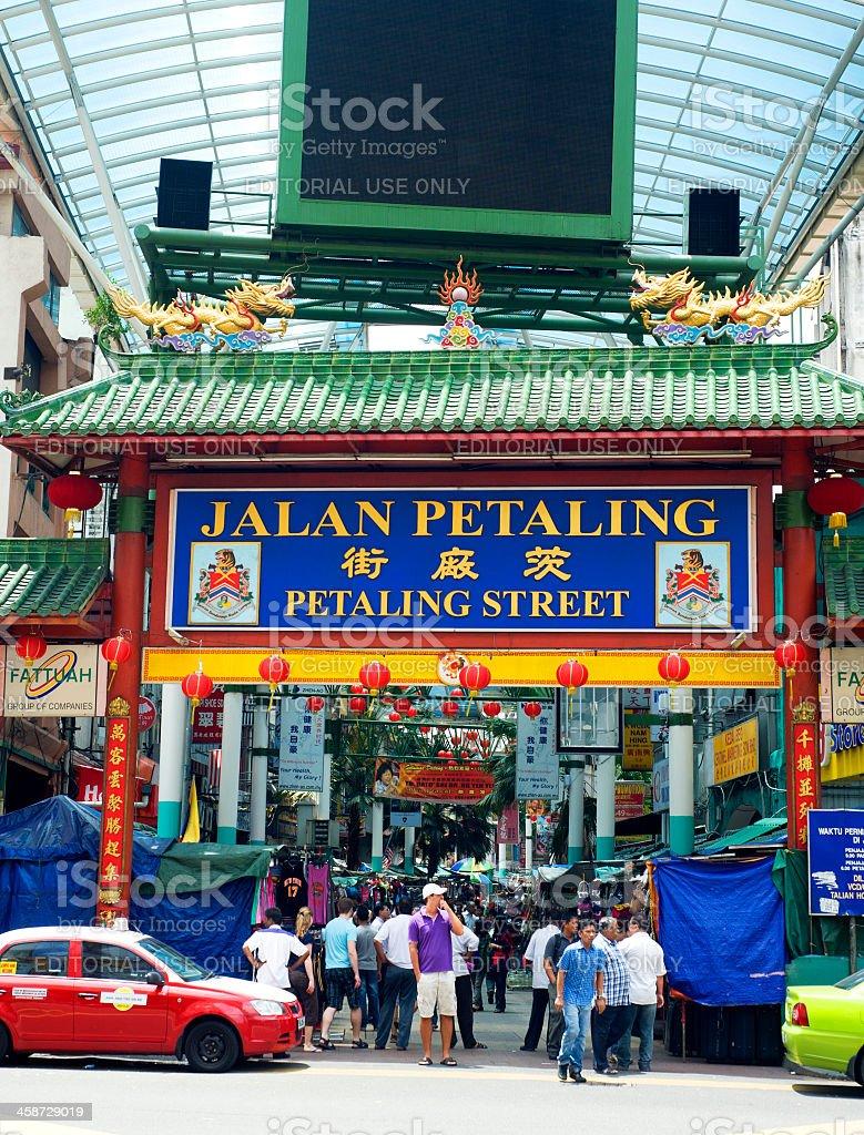 Petaling Street royalty-free stock photo