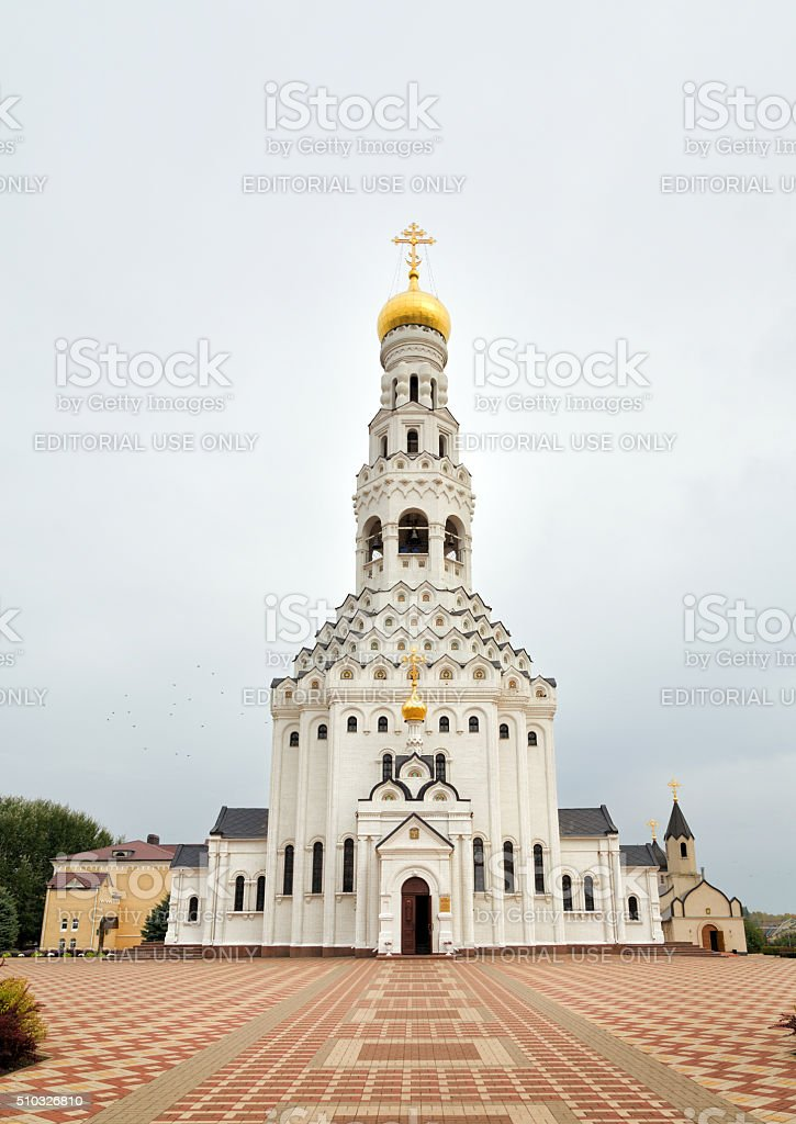 Peter and Paul Church. Prokhorovka. Russia stock photo