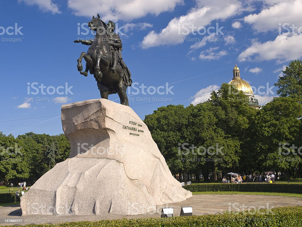 Peter the Great royalty-free stock photo