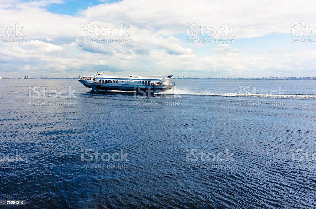 Peterhof Ferry stock photo