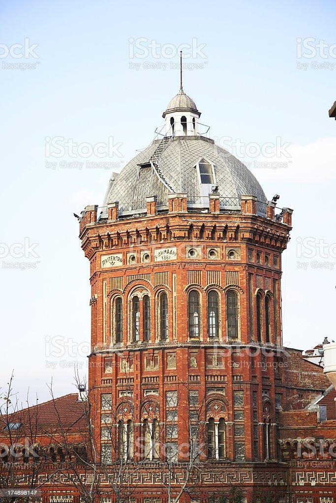 'Phanar Greek Orthodox College. Istanbul, Turkey.' stock photo