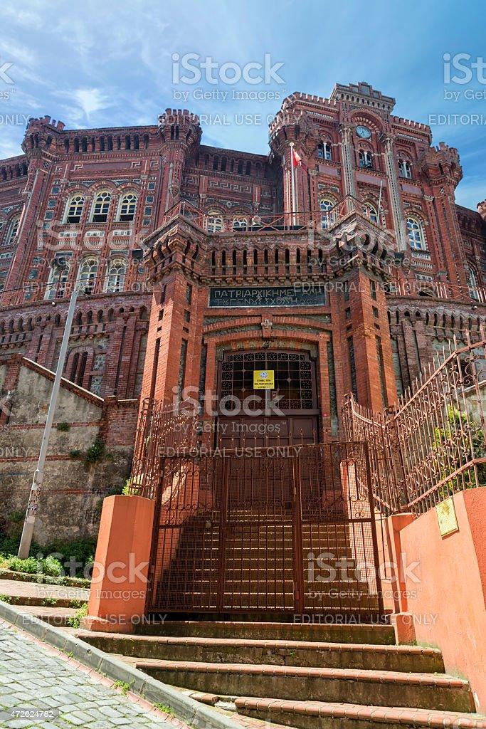 Phanar Greek Orthodox College (Fener Rum Lisesi), Istanbul, Turkey stock photo