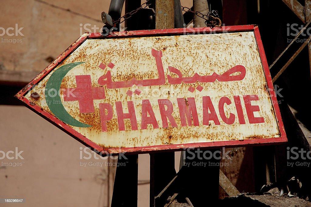 Pharmacie perfect sign stock photo