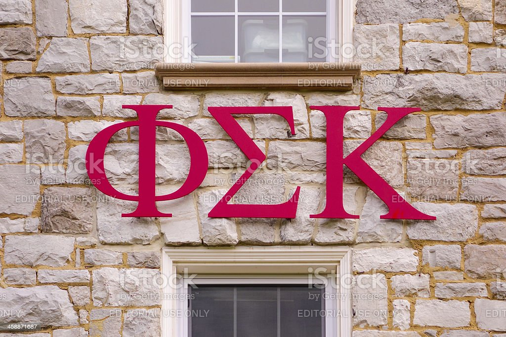 Phi Sigma Kappa Fraternity Sign stock photo