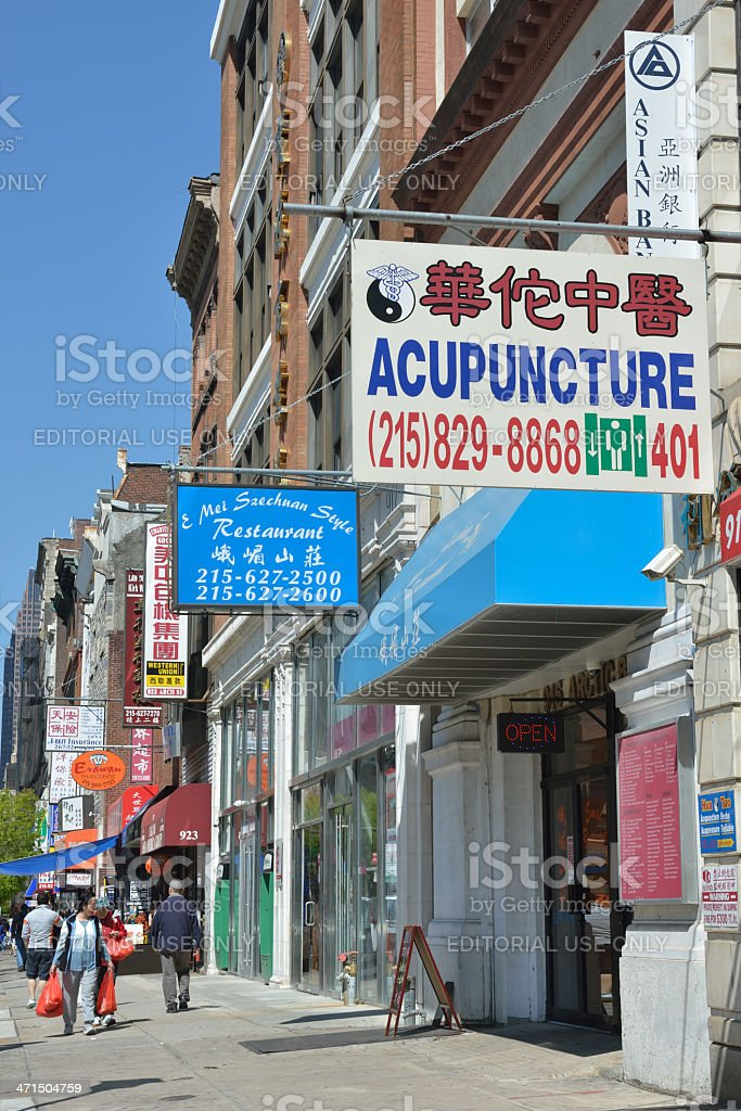 Philadelphia Chinatown royalty-free stock photo