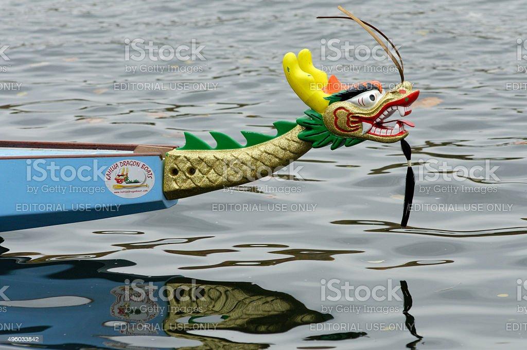 Philadelphia International Dragon Boat Festival stock photo