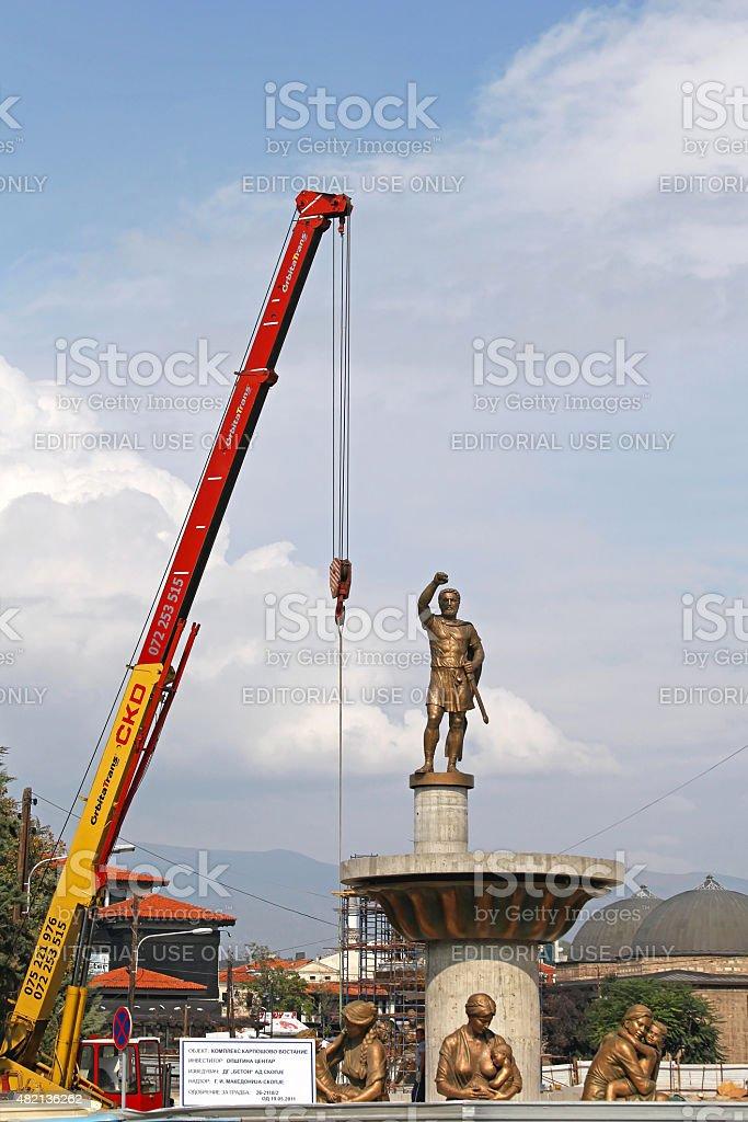 Philip II Macedon stock photo