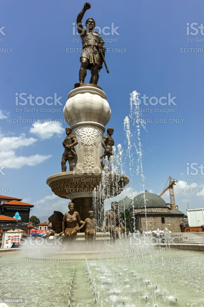Philip II of Macedon Monument in Skopje, Republic of Macedonia stock photo