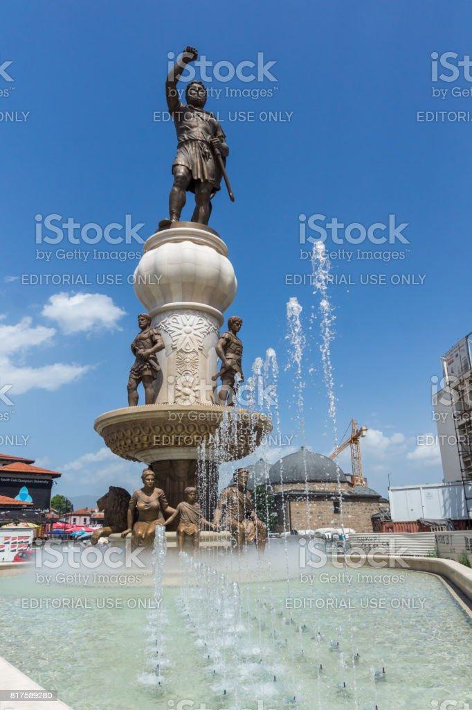 Philip II of Macedon Monument in Skopje, Republic of Macedonia stock photo