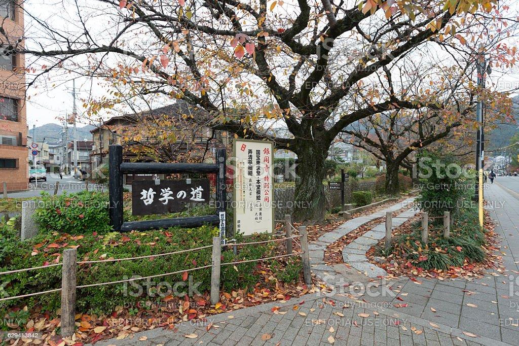 Philosopher's Walk in Kyoto, Japan stock photo