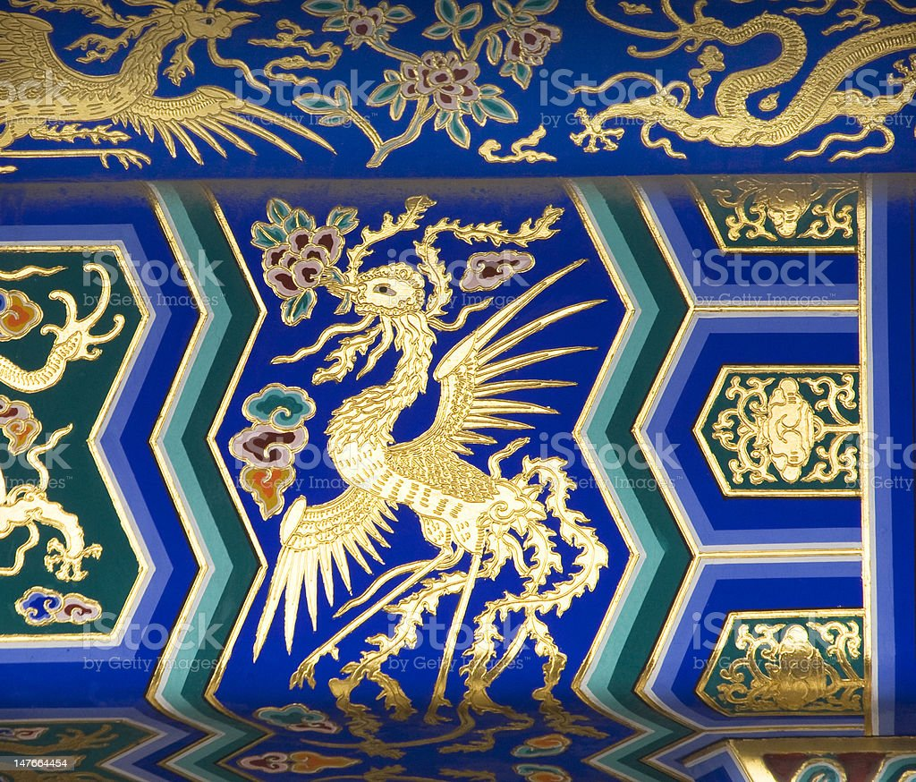Phoenix Detail Temple of Heaven Beijing China royalty-free stock photo