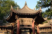 Phoenix Pavilion in the Great Mosque of Xi'an, Shaanxi, China