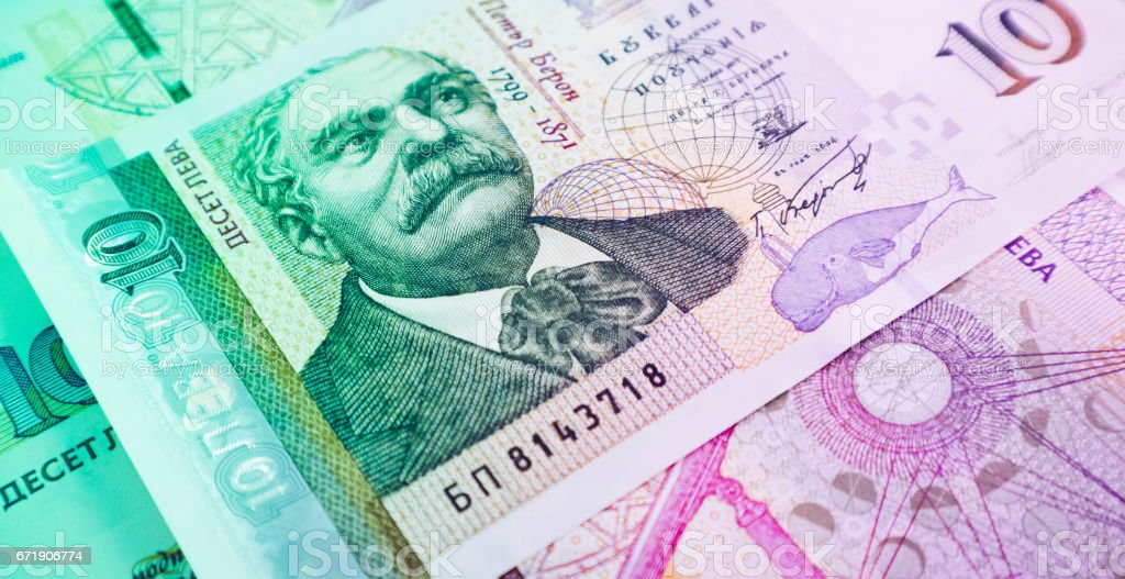 Photo depicts the Bulgarian currency banknote, 10 leva, BGN, close up. Modern filter stock photo