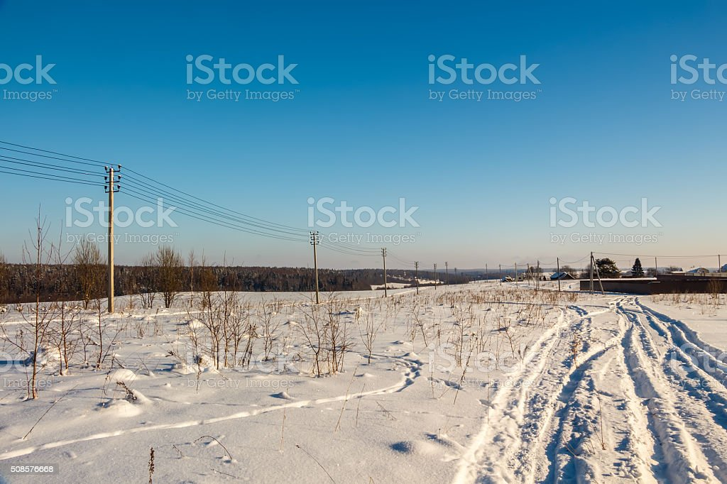 Photo of the winter field. stock photo
