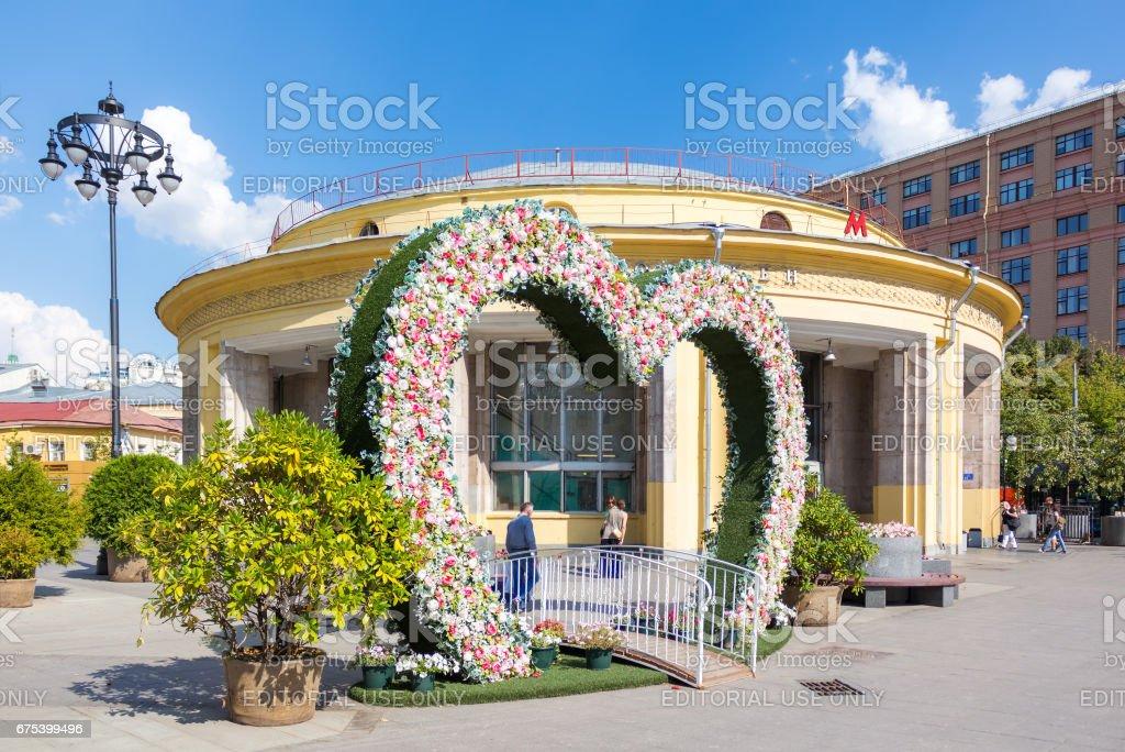 Photo spot near Novokuznetskaya metro station in Moscow stock photo