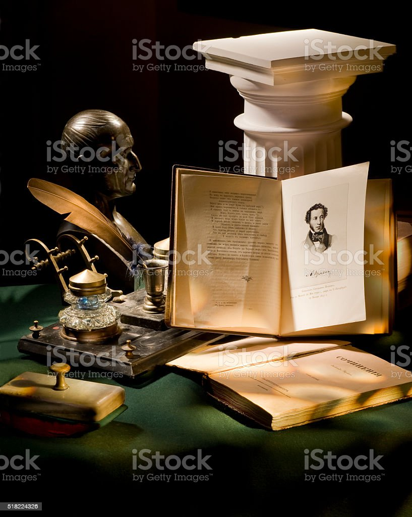photos for the calendar 'History of Russia' stock photo