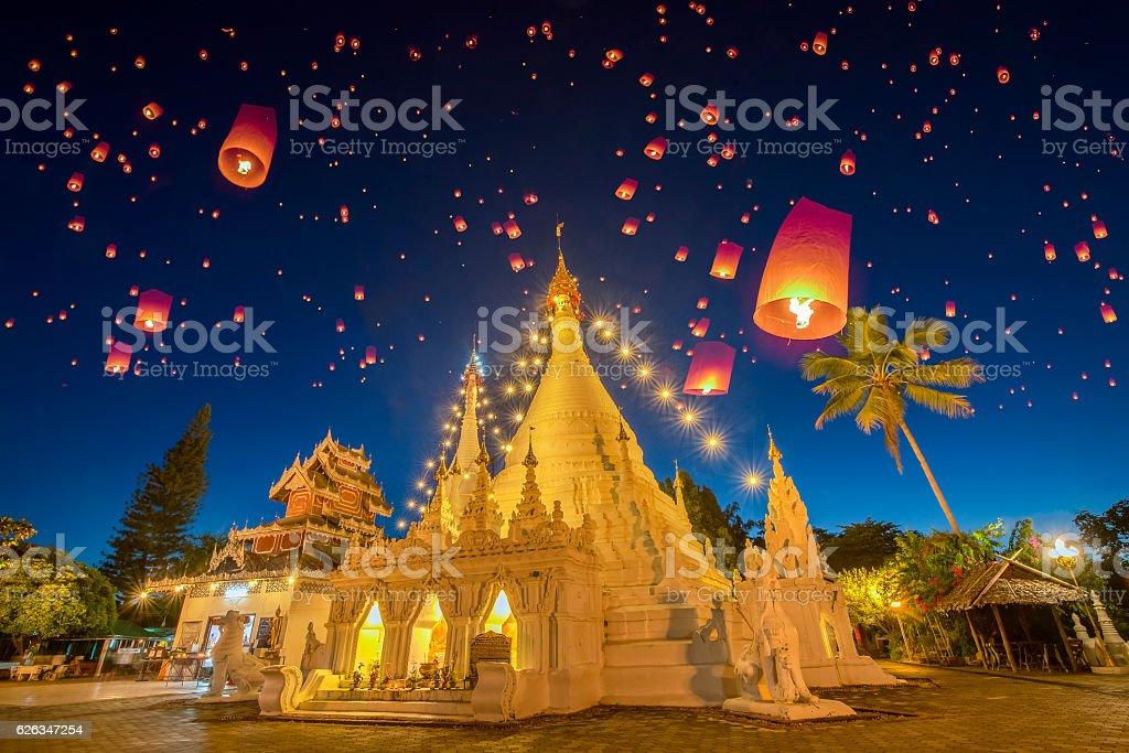 Phra That Doi Kong Mu at Mae Hong Son, Thailand. stock photo
