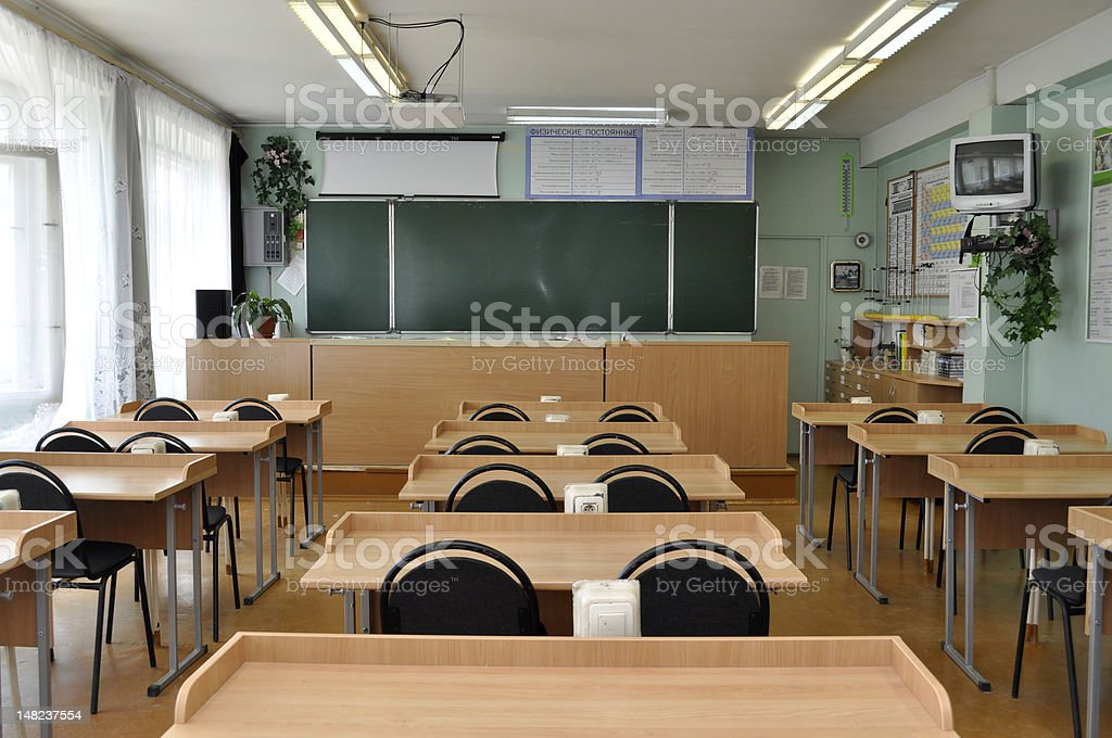 Physics class with all necessary equipment stock photo