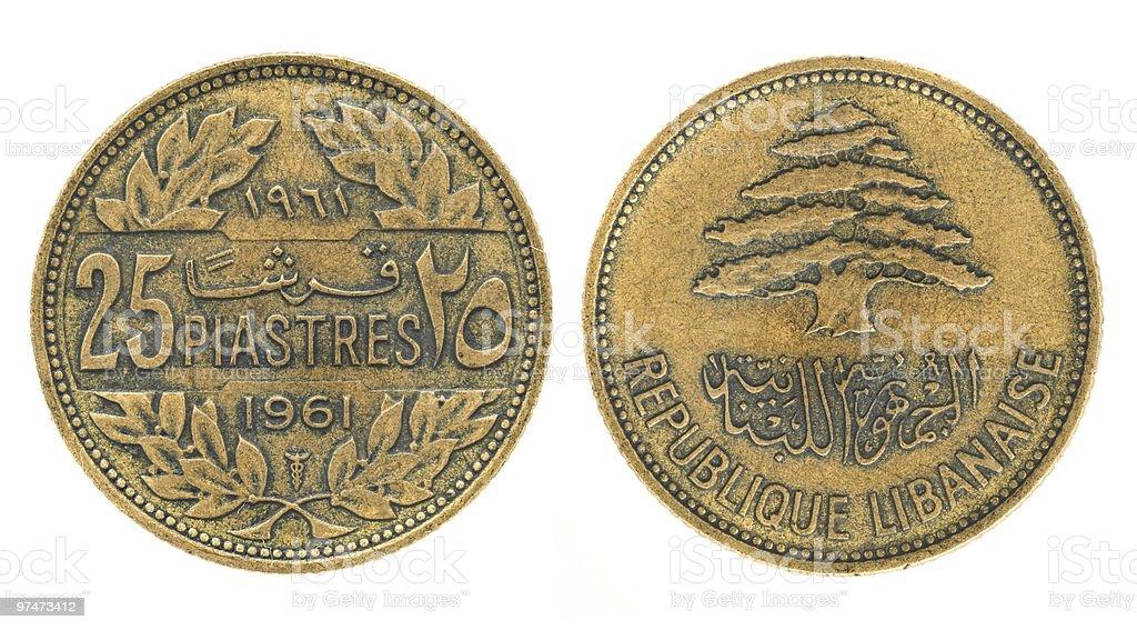 25 piastres or piasters - money of Lebanon stock photo
