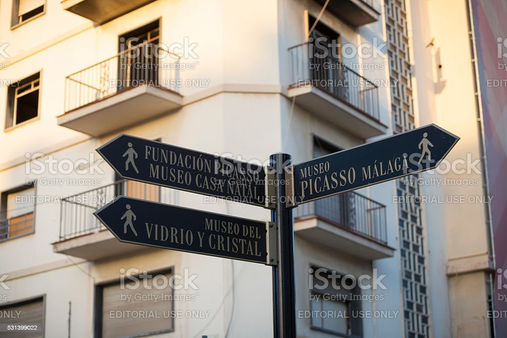 Picasso museum and other museums in Malaga, Spain stock photo