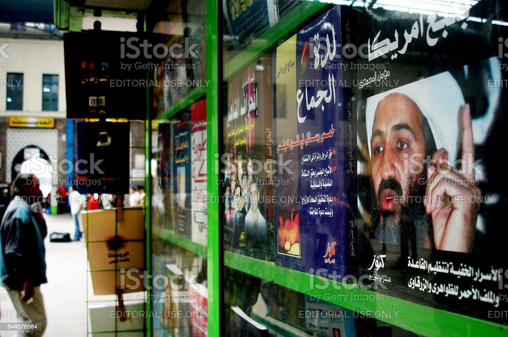 Picture of Osama Bin Laden stock photo