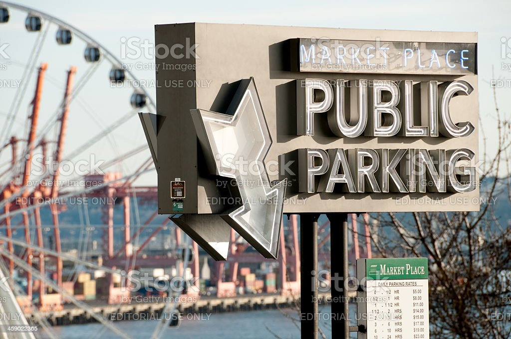 Pike Place Market Public Parking royalty-free stock photo