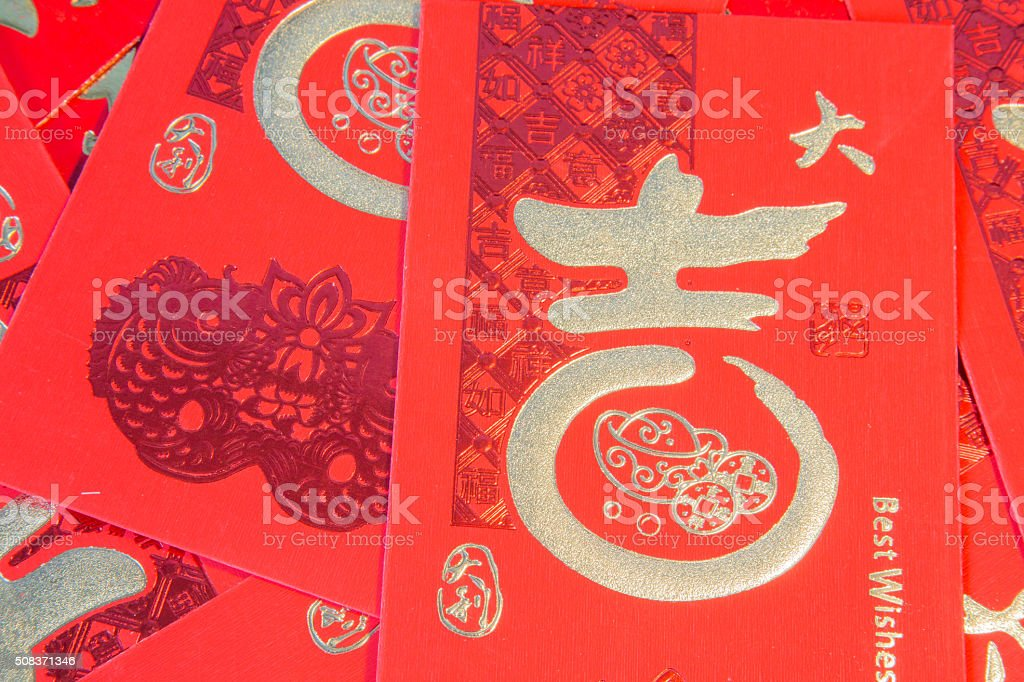 Pile of red chinese envelopes stock photo