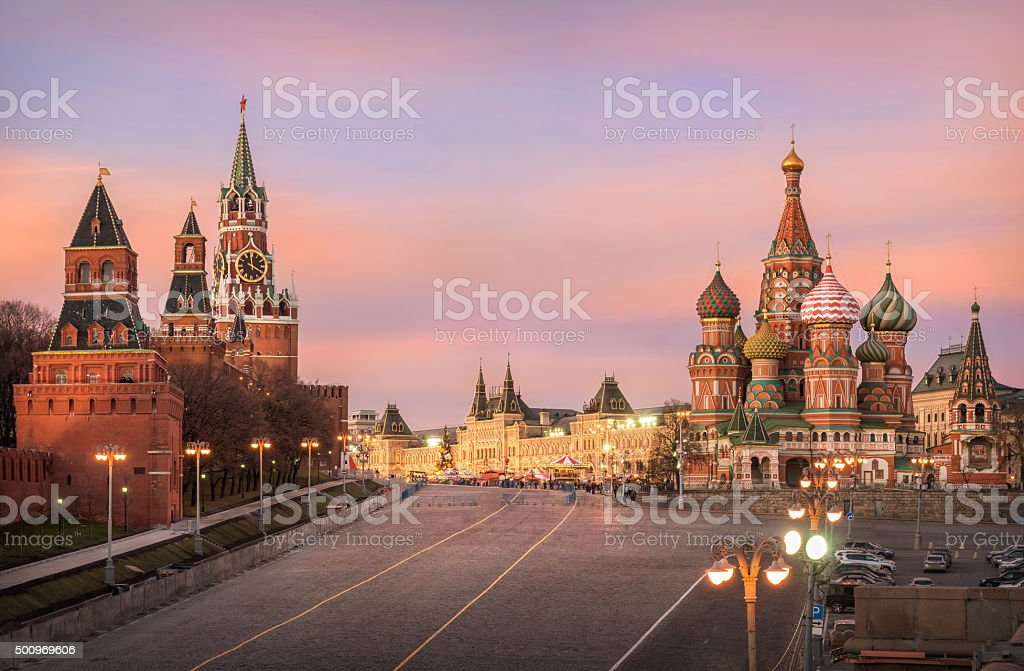 Pink minutes of Moscow evening stock photo